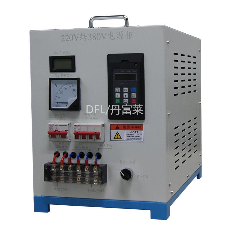 家用220v的电如何转为380v带动380v的电机?